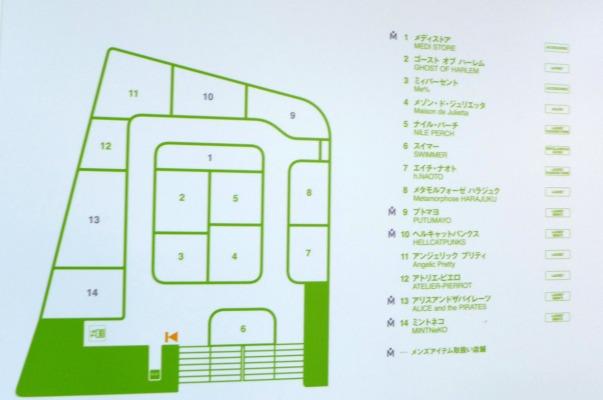 B1.5 Floor Map